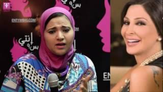 بالفيديو.. ماذا يقول علم الفراسة عن 'إليسا' مع زينب مهدي