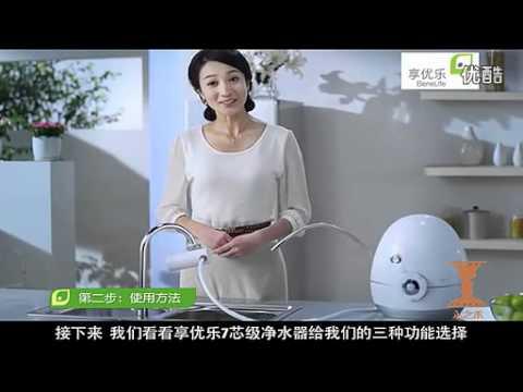 7core water purifier water machine7芯级净水器活水机, 四项专利技术