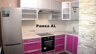Мебель для кухни на заказ за 3 дня от