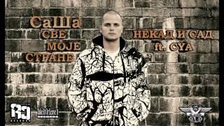 СаШа Блок - Некад и сад ft. CYA