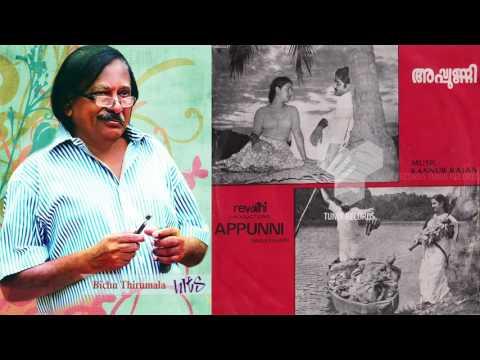 Kinnaaram Tharivala... | APPUNNI | Bichu Thirumala | Kannur Rajan | Vani Jairam | 1983
