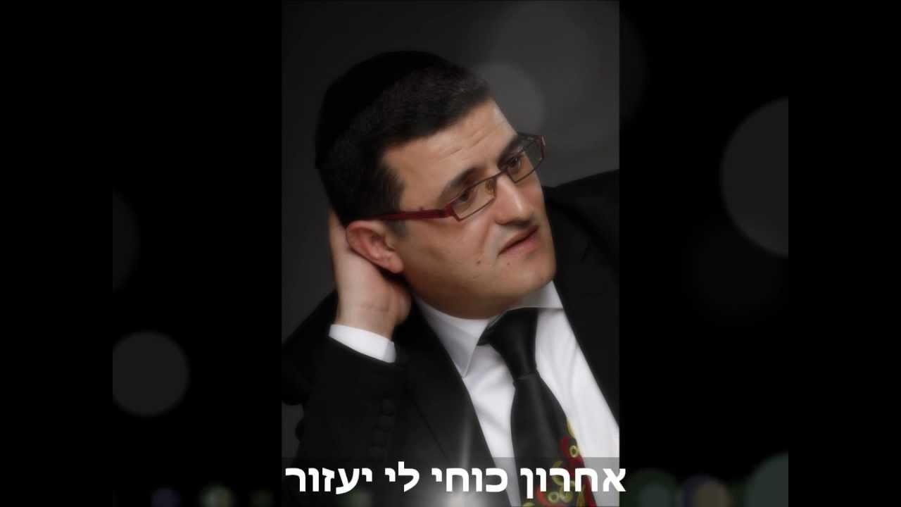 אבי בן ישראל - בן אדם לבד בעולם 2012