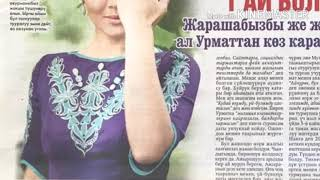 😱Очередной скандал вокруг Анжелики😱Анжелика Бекболиева подала на развод