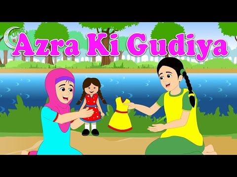 Azra Ki Gurya   عذرا کی گڑیا   Urdu Nursery Rhyme