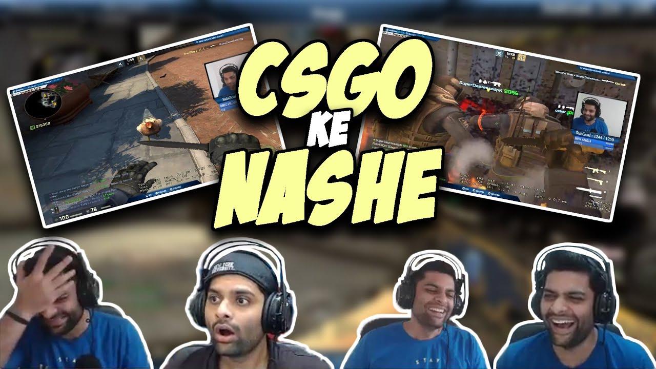 CS GO ki Purani Yaadein - Bakchodi and Insane Plays Ka Khatarnaak Mixture