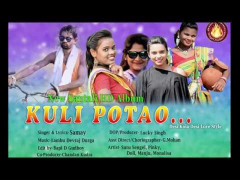NEW SANTALI HD ALBUM VIDEO KULI POTAO.. A REAL STORY OF A DESI GUY LOVE STYLE