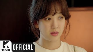 [MV] Youngjae(영재) (GOT7) _ At the usual time(그 시간에) (Wok of love(기름진 멜로) OST Part.2)