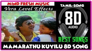 Mamarathu Kuyilu 8d song I Ramarajan I Gouthami I Tamil Ilayaraja 8d Audio