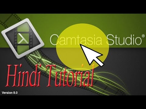 How to highlight mouse cursor on Camtasia Studio 8 ? Hindi Video by Future Solution