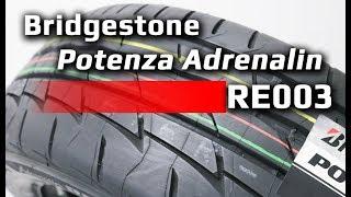 Bridgestone Potenza Adrenalin RE003 /// обзор
