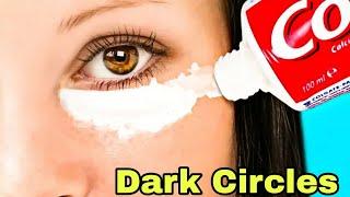 केवल 1 बार में आंखो के काले घेरे और झुर्रियों को गायब कर देगा | remove dark circles & wrinkles