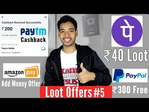Paytm ₹200 Cashback Loot | PhonePe ₹40 Free | PayPal ₹300 Gift - Loot Offers #5