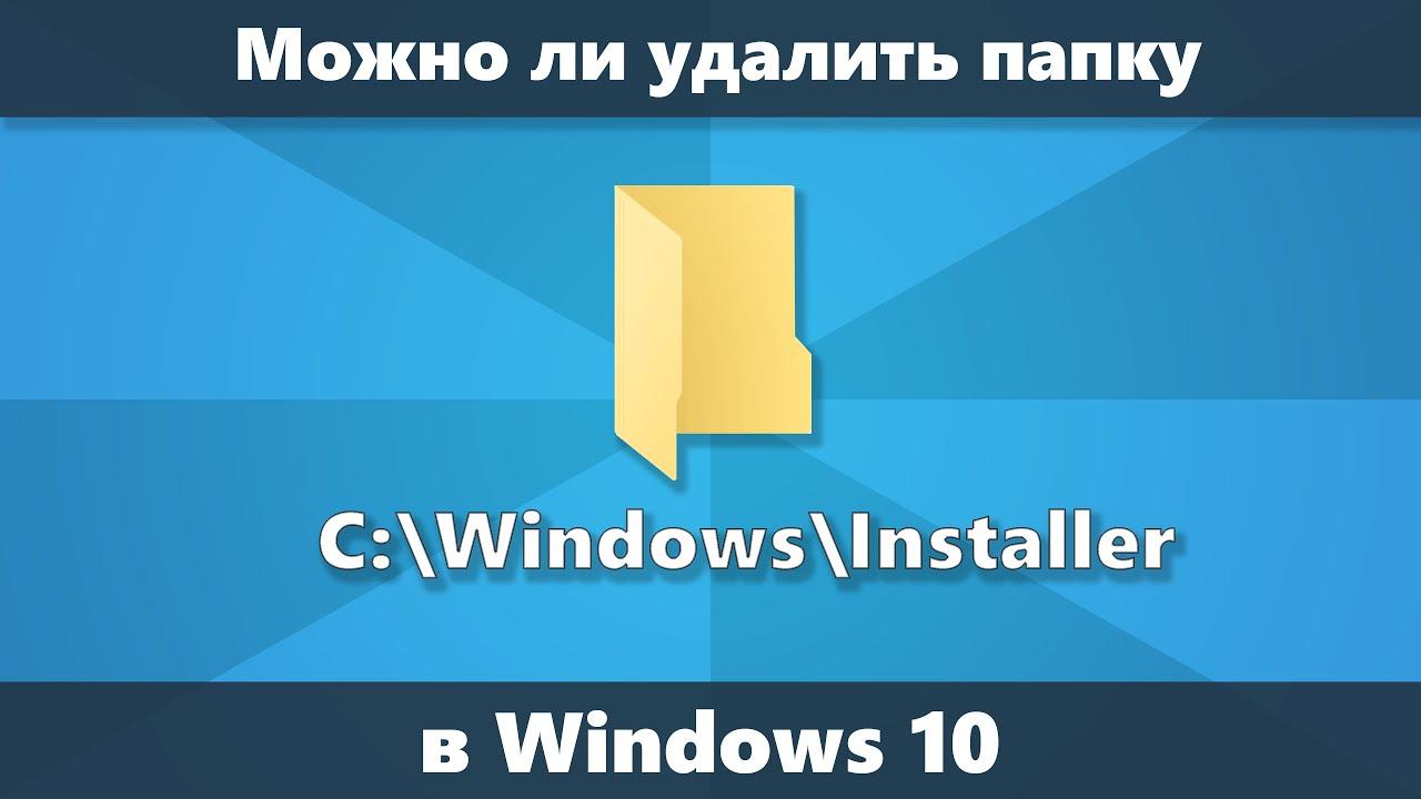 Дополнительные сведения см. в статье Переустановка Windows 10.