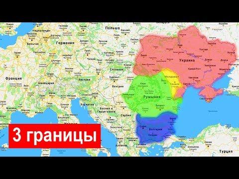 Украина-Молдова-Румыния-Болгария: 3 границы за один день!