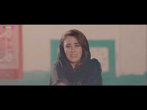 Rabba aik Wari Yar Mila Day. / By Falak Shaber New Song #2018