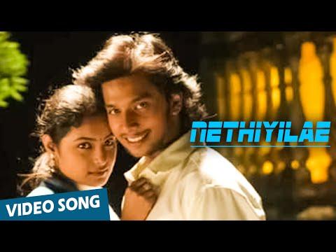 Nethiyilae Official Video Song | Sundaattam | Irfan | Arunthathi