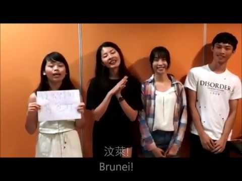 Travelling as backpackers-----a trip to Brunei