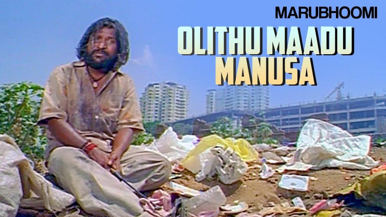 Download C Ashwath - Olithu Madu Manusa Official Video Song | Marubhoomi | Sri Madhura | Rushi |Kannada Song