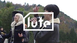 昨年11月、鳥取県の東部に位置する人口17000人の小さな町・八頭町を舞台...