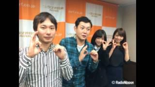 トーク部分のみ さんみゅ〜Official HP http://sunmyu.com/ さんみゅ〜O...