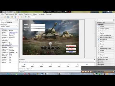 Обзор программы DevelStudio для создания читов