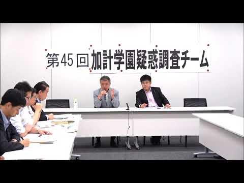 「解散になっても安倍総理の関与追及続ける」加計学園疑惑調査チーム桜井座長