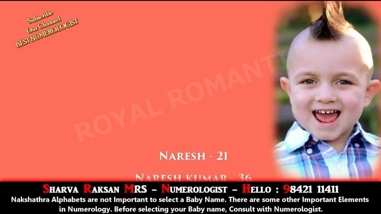 The meaning of the name keyan - Boy Baby Name Starting With N 2 9842111411 Hindu Indian Tamil Sanskrit Modern Lord Goddess Name