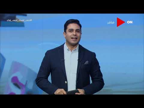 صباح الخير يا مصر - النجم أميتاب باتشان يعلن شفاءه من كورونا.. تعرف على أخر أخبار النشرة الفنية  - نشر قبل 12 ساعة