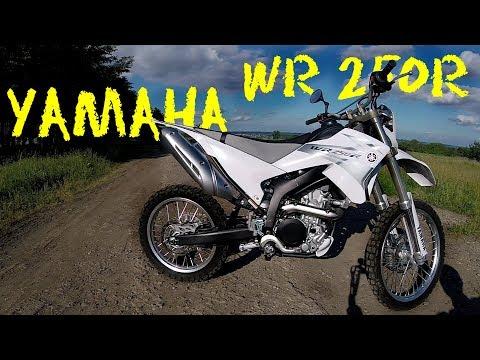 Тест-драйв | Yamaha WR 250R