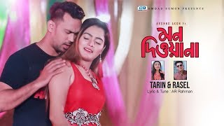 Mon Dewana | মন দিওয়ানা | Tarin | Rasel | AR Rahman | Aronno Akon | Bangla New Music Video | 2019