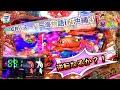 【CRAスーパー海物語IN沖縄4】~大はまりからの大逆転なるか?!・どこまでも粘ります~