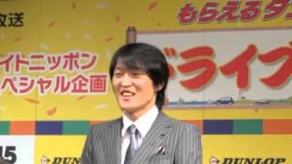千原ジュニア「もらえるダンロップ」で重大発表の事実.