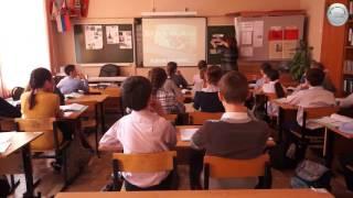 видео Урок обществознания