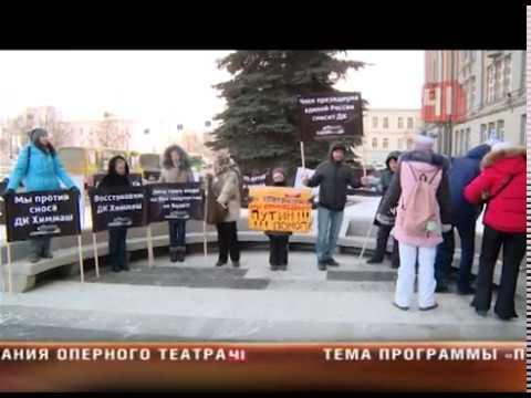 Пикет у администрации Екатеринбурга