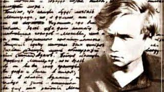 Лева Федотов - дневники пророка