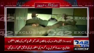 Lahore Police mock exercise at Chinese residence Abbott road