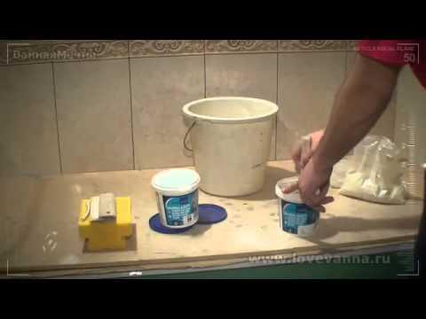 Как правильно класть плитку в ванной комнате  Видео Анатолия Аристова 360