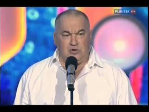 Игорь Маменко. Карловы Вары