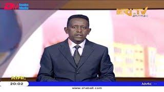 ERi-TV, Eritrea - Tigre News for February 21, 2019