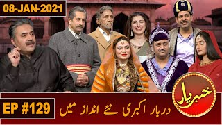 Khabaryar with Aftab Iqbal | Episode 129 | 08 January 2021 | GWAI