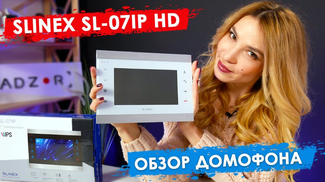 Видео обзор IP домофона Slinex SL‑07IPHD | Wi-Fi видеодомофон с вызовом на смартфон