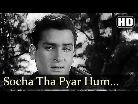 Socha Tha Pyar - Shammi Kapoor - Mukesh - Bluff Master - Kalyanji Anand Ji - Evergreen Hindi Songs