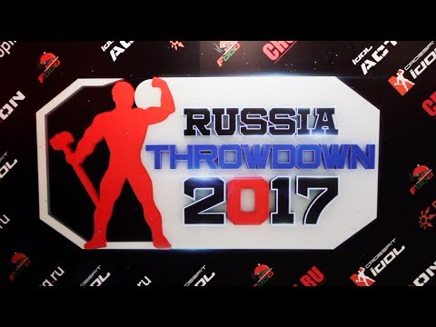 RUSSIA THROWDOWN 2017 / Russia Throwdown 2017