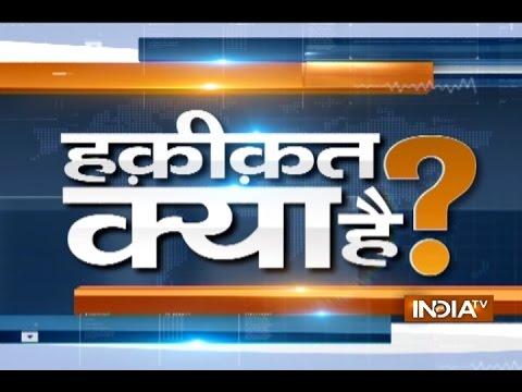 Haqikat Kya Hai: Yogi Adityanath warns criminals after robbers loot Rs 4 crore jewellery in UP
