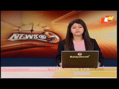 News@9 Bulletin 21 March 2017