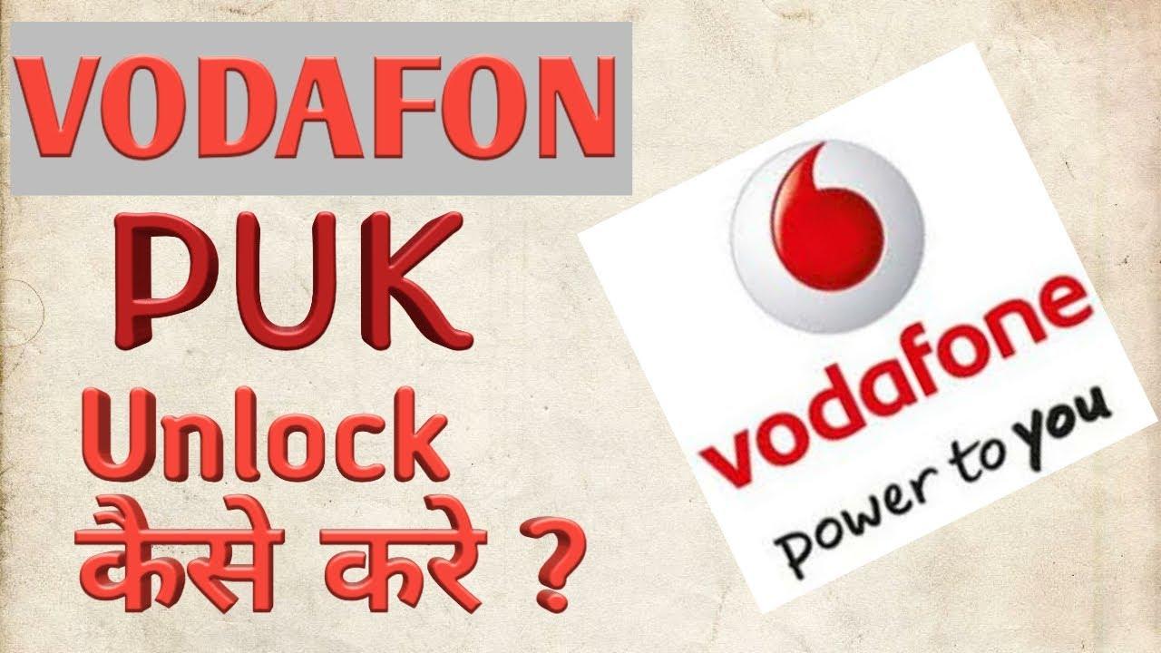 Vodafone Puk Code Unlock Kaise Kare Latest 2020/ How To ...