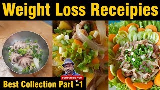 Best Cooking Collections for Weight loss Part-1 | Pork | Beef | Octopus Fish | Esh R