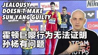 ✖️Mack Horton's JEALOUSY doesn't make SUN YANG Guilty