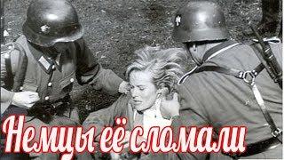 """Немцы её сломали"""". О девушке снайпере, у которой поседели волосы после двух часов немецкого плена."""