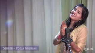 भारत का बच्चा बच्चा जय जय श्री राम बोलेगा full dj song